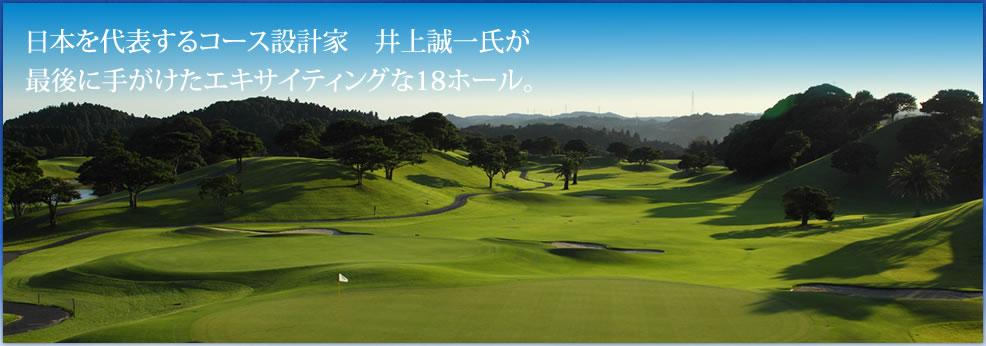 画像: トップページ   大原・御宿ゴルフコース