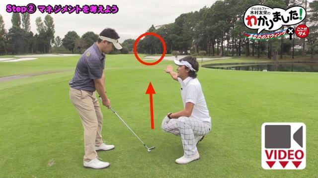 画像: 【動画】100㍎をしっかり乗せたい。セットアップが9割 - みんなのゴルフダイジェスト
