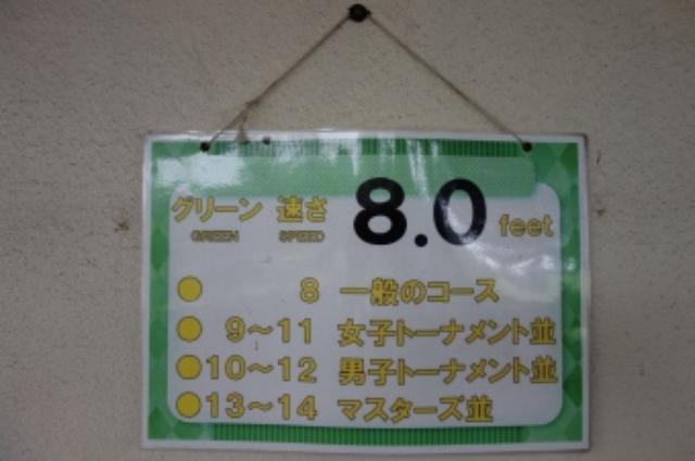 画像2: 麓の地形がそのまま! 大富士ゴルフクラブ