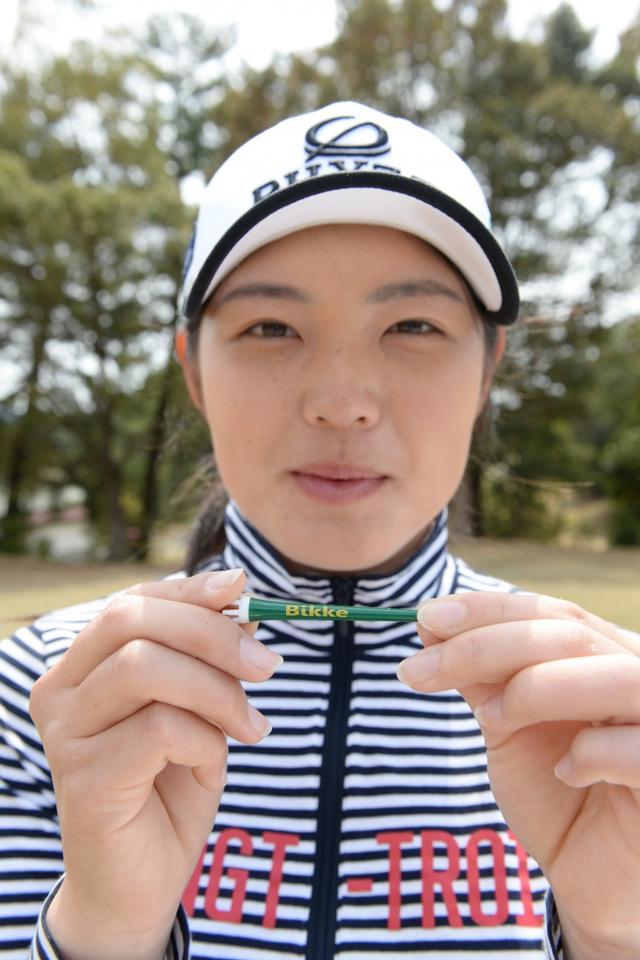 画像: 「藤田寛之プロのティをお守りとしてバッグに入れています」藤田プロみたいに、いつかは賞金女王になれるといいね!