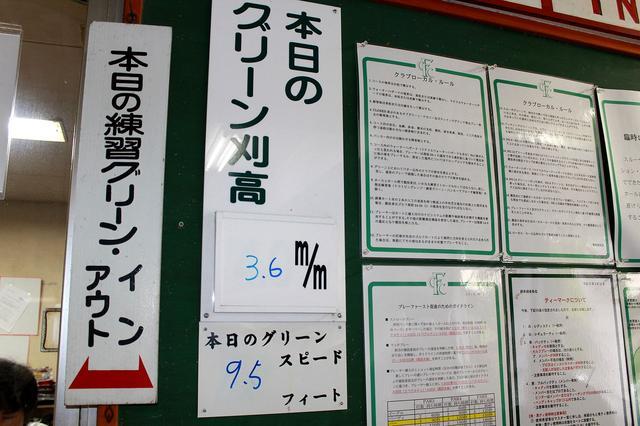 画像2: やっぱり手造りはいい。 富士カントリークラブ