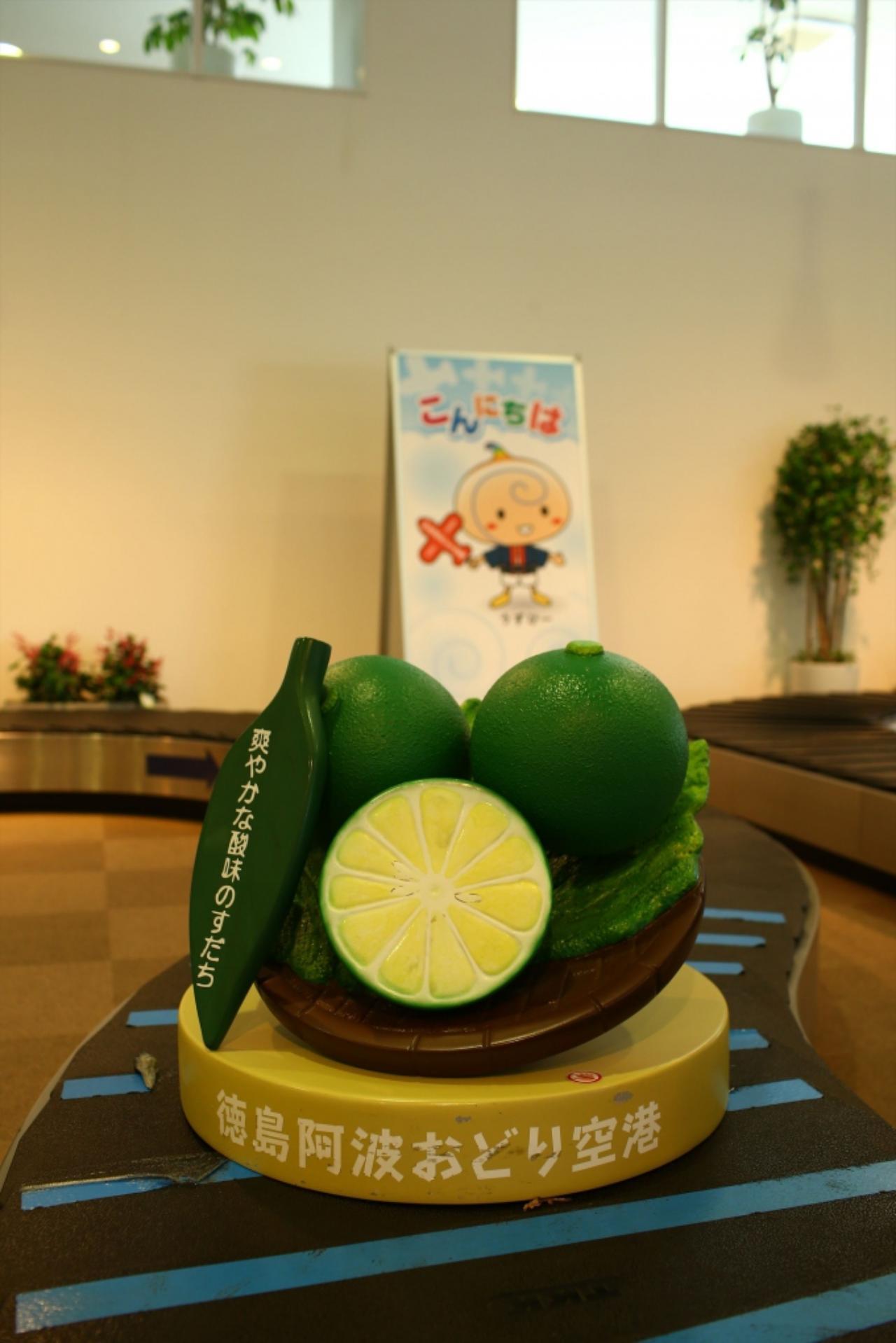 画像: 今回紹介するのは徳島ラーメン