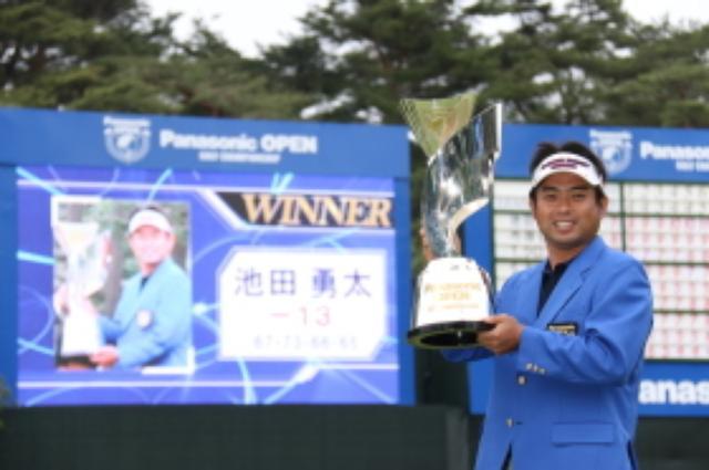 画像: 早くも今季初優勝を挙げた池田。 www.jgto.org