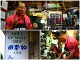 画像: リメイクショップ田奈加がセットアップ Gポケットから特別に限定10本受注販売します