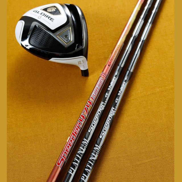 画像: 【月刊誌 実験マルシェ】スピーダー×グローレG 【限定10本】|ゴルフダイジェスト公式通販サイト「ゴルフポケット」