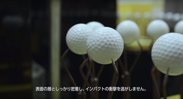 画像: レジンボールの裏側見られます