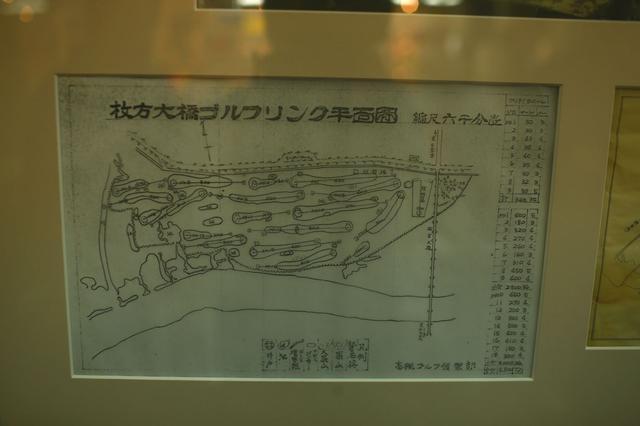 画像: 高槻GC内にある以前のコース図。フラットだがハザードが多く配され、攻めがいあり! ちなみにランチのカレーうどんが人気です。 www.takatsuki-golf.com