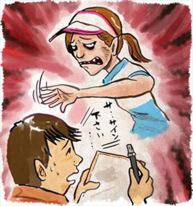 画像: 女子ツアー追っかけのDさん。普段は可愛いあの娘にサインをねだろうとしたら…