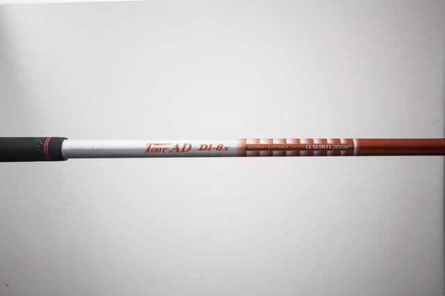 画像: 市販されているDIで一番重く、硬いスペックがコレ……