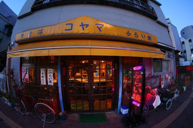 画像: 熊谷駅前『食堂コヤマ』。うまそうオーラを放っています。こういうお店は思わず吸い込まれちゃいますね。