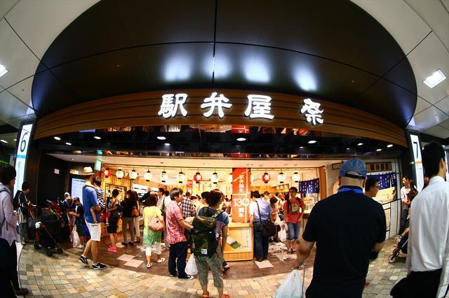 画像: 『駅弁屋・祭』東京駅・セントラルストリートを新幹線の改札方面へ歩いていくとあります。昼時は超混雑!