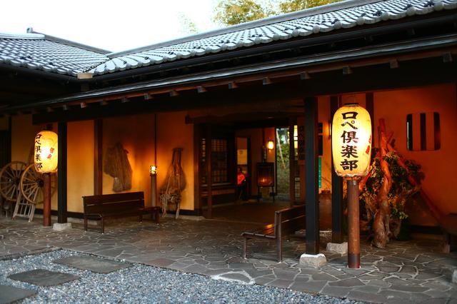 画像: ロペ倶楽部 18H・6754Y・P72 和風のクラブハウスが個性的なジーン・サラゼン監修の丘陵コースです。 reserve.golfdigest.co.jp