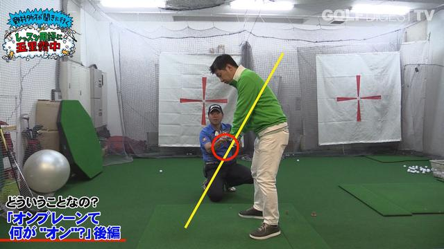 画像: 【動画】プロも実践!正しいスウィングの撮り方を井上透プロコーチが解説「レッスン用語に五里霧中」 - みんなのゴルフダイジェスト