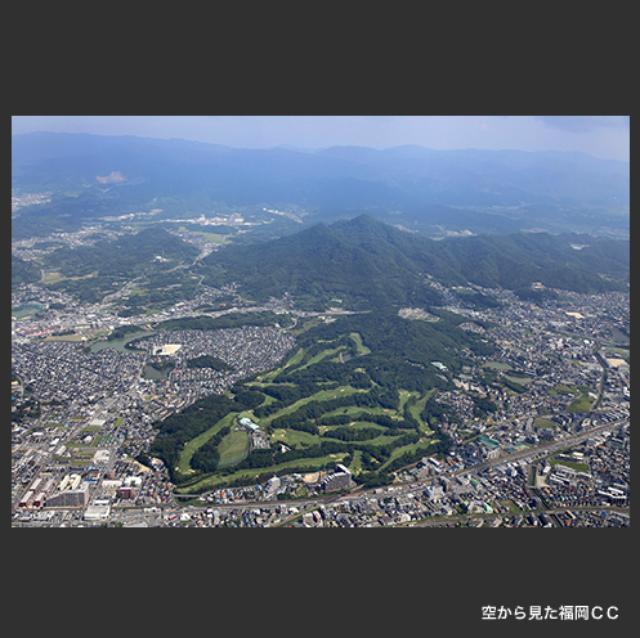 画像: 福岡カンツリー倶楽部