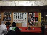 画像4: 和歌山ラーメンの超有名店はなんと! プロゴルファーのおばあちゃんのお店(゚Д゚;)