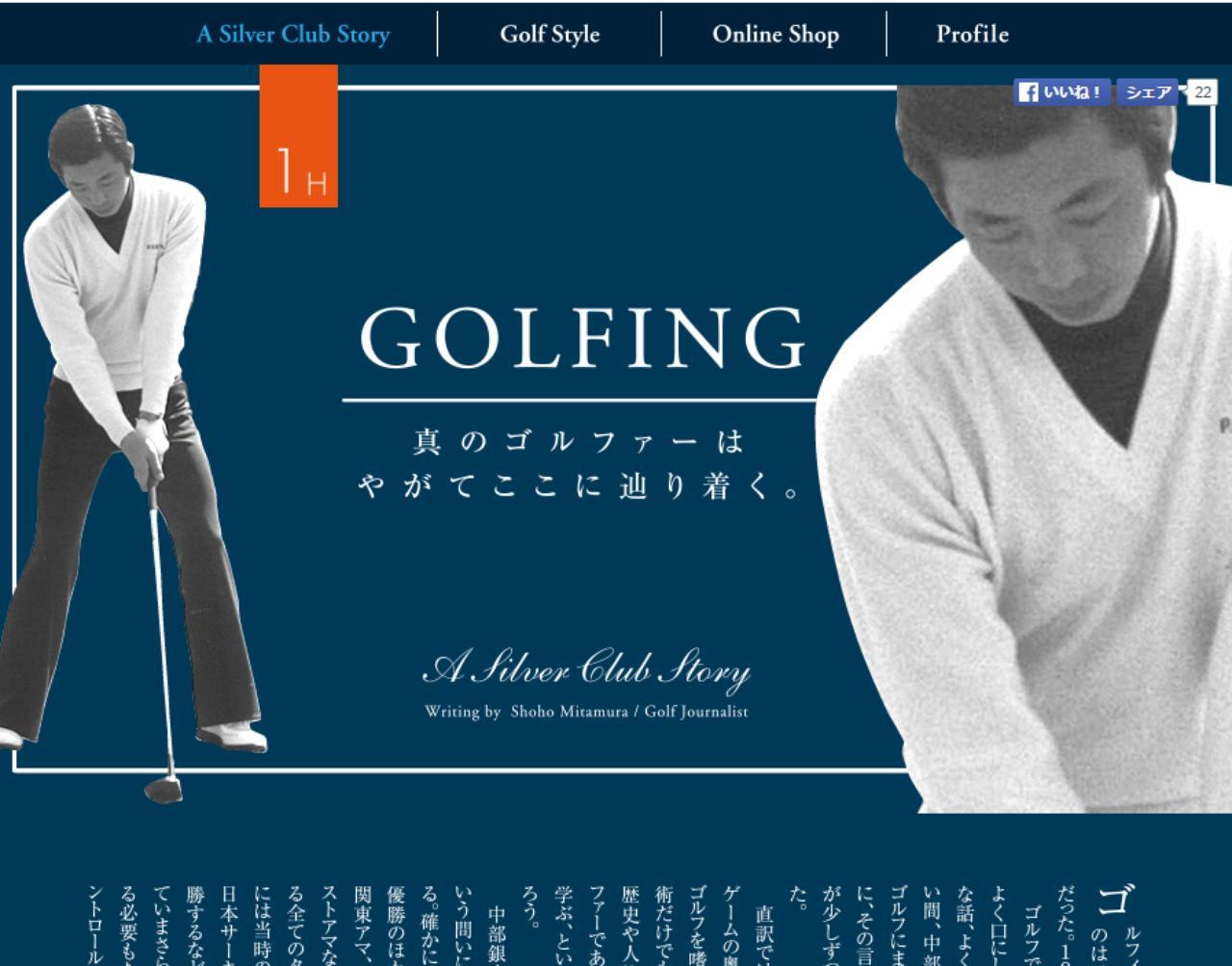 画像: www.shirt.co.jp