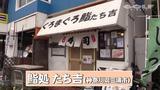 """画像: 三崎で味わう!""""まぐろ好き""""大満足の丼「鮨処 たち吉」 youtu.be"""