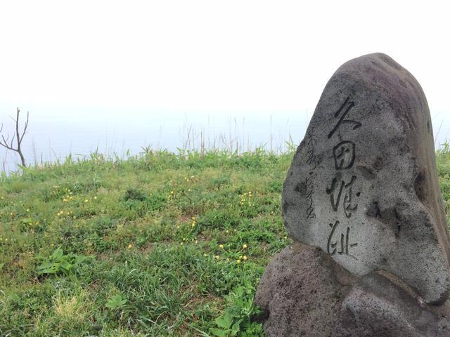 画像: 出雲崎Cのクラブハウスから見える「気になる丘」