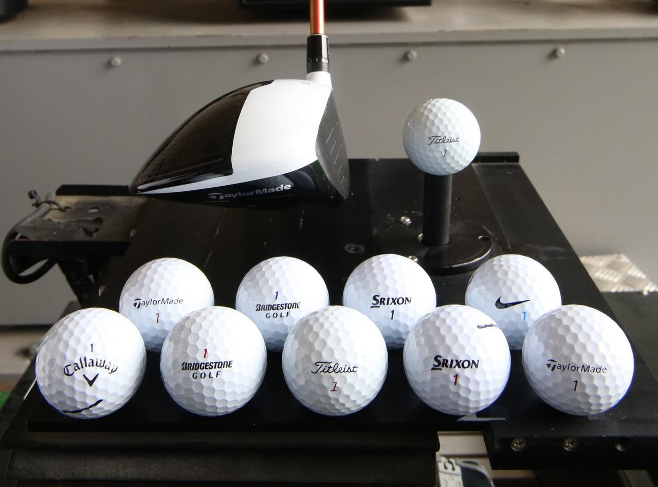 画像: 極秘試打データ公開!各社のボール性能を徹底的に比べてみた - みんなのゴルフダイジェスト