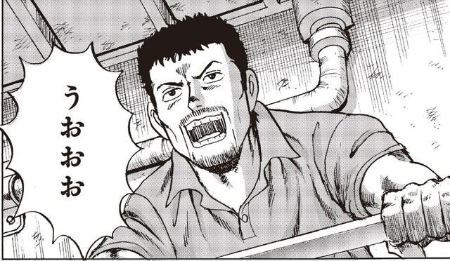 """画像: 物語の舞台は""""トカラ列島"""""""