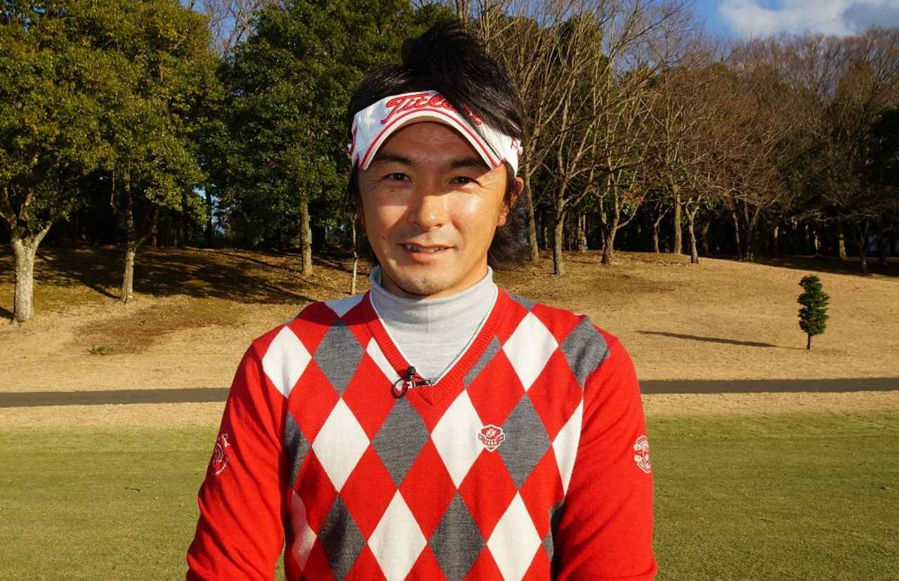 画像: 木村 友栄(きむら ともはる) 通称:キムトモ。1976年生まれ。日大ゴルフ部出身。日本学生選手権優勝。現在は、ツアーに挑戦しながらニュー南総GCでレッスン活動も行っています!
