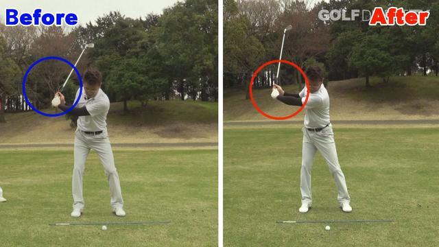 画像1: POINT2 身体と腕を同調させる