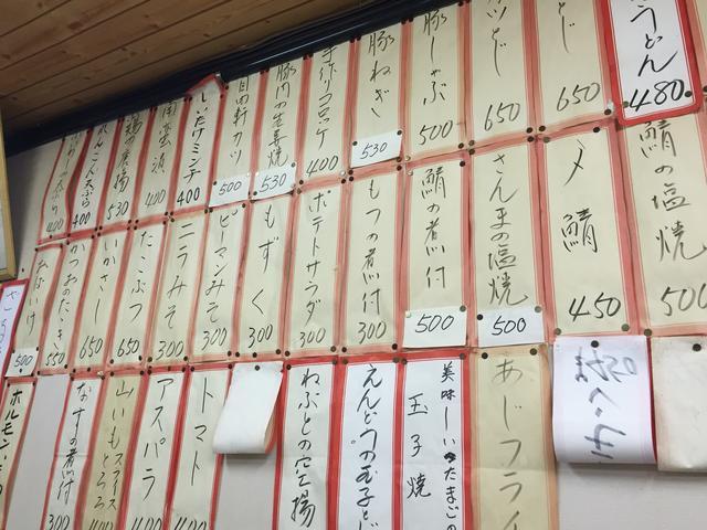 画像2: 出張で福山に行ったら自由軒のキモテキ>_<