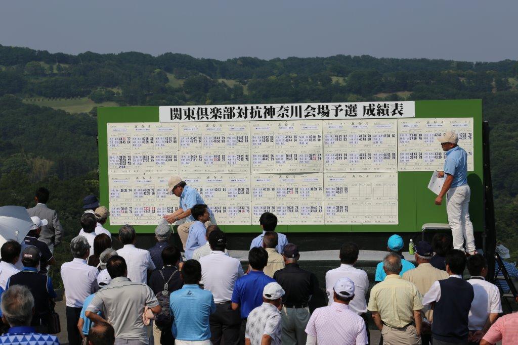 画像1: 部活大好き男子のあなたへ…。 大人のゴルフ甲子園。関東俱楽部対抗