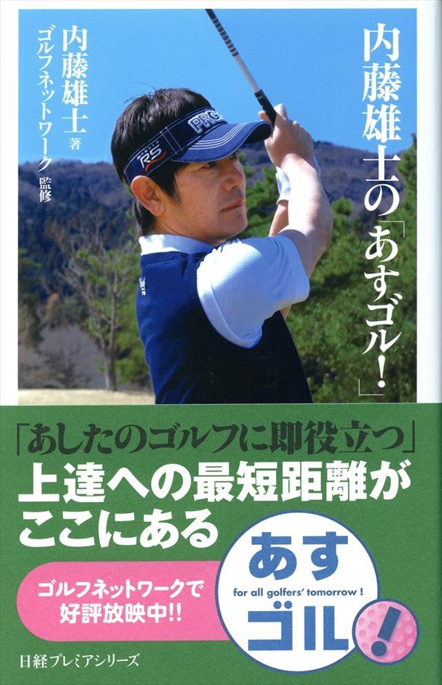 画像: 本体870円+税