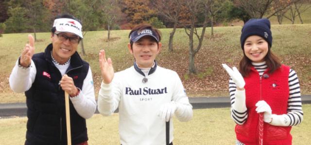 画像: 明日のゴルフの役に立つ!内藤雄士の上達メソッドが凝縮された1冊