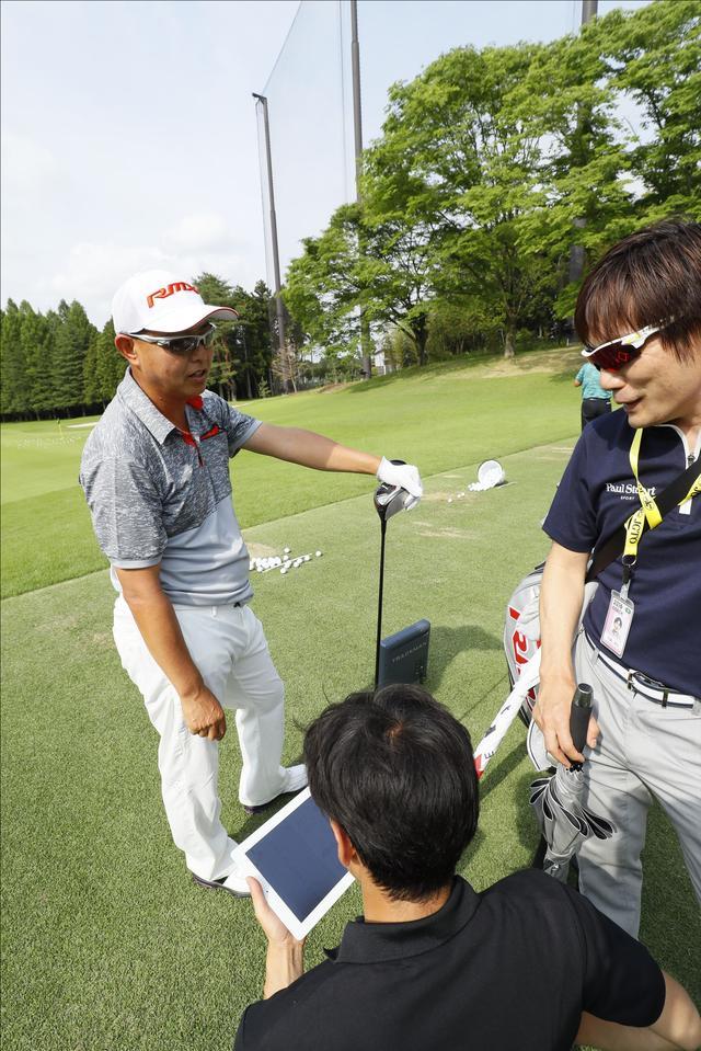 画像: ちょっと見てよ内藤君!オレの調子どう? - みんなのゴルフダイジェスト
