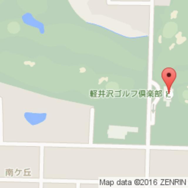 画像: 軽井沢ゴルフ倶楽部