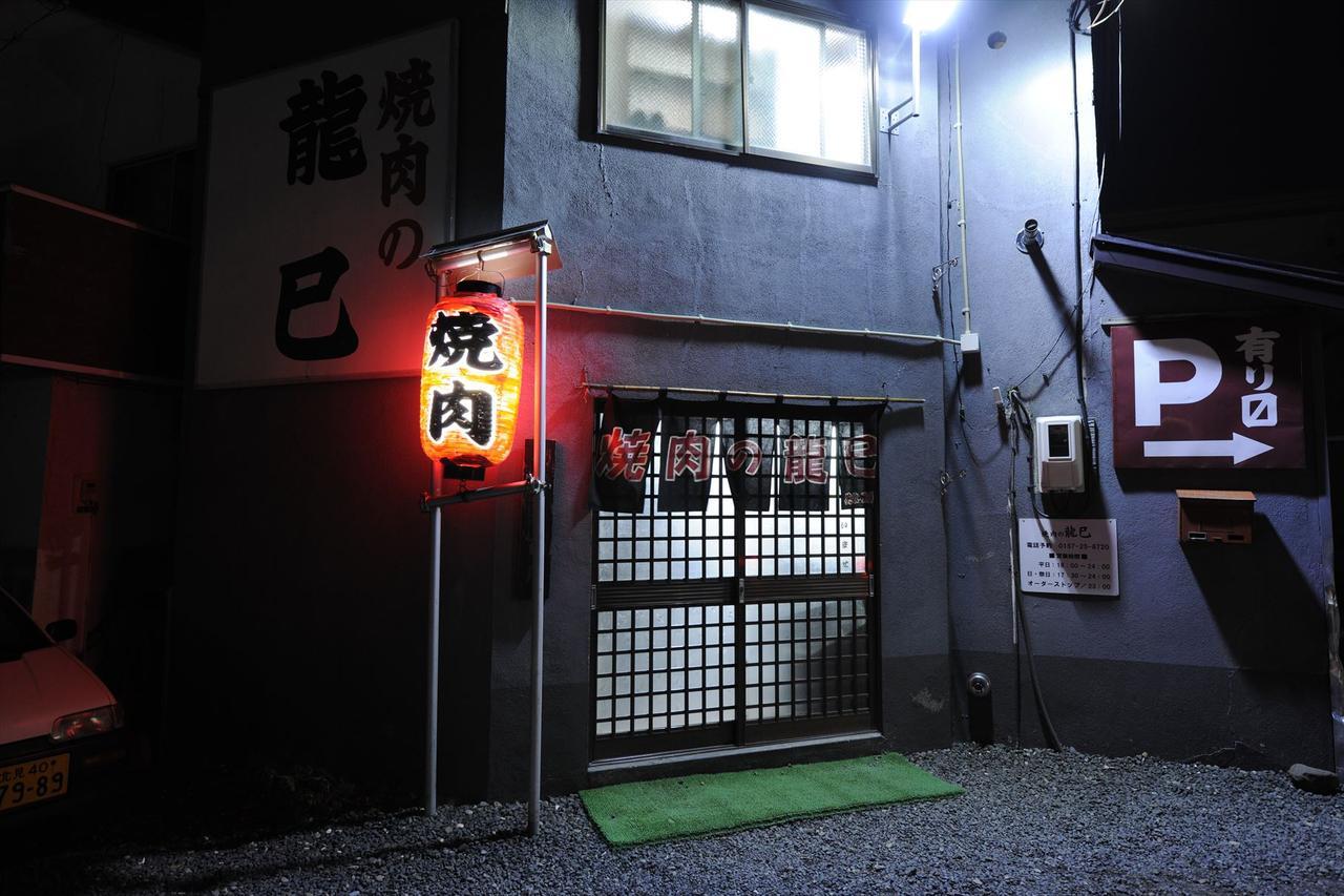 画像: 焼肉の龍己 北海道北見市とん田西町378-1 いつも地元客でごった返す人気店です。