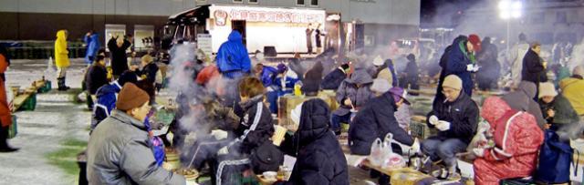 画像: 北見厳寒の焼肉まつり 今年は2月3日開催が予定されています。 www.kitamikanko.jp