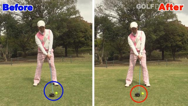 画像1: POINT1 ボールの位置は一番叩ける位置に置く