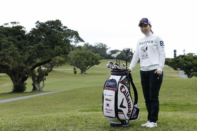 画像: パターは一番のお友だち 上田桃子クラブを語る② - みんなのゴルフダイジェスト