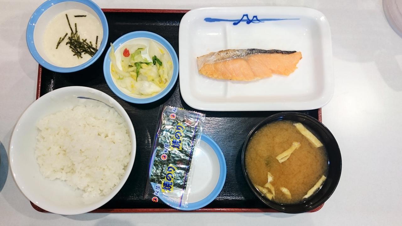 """画像8: [VOTE]予算500円! 4大牛丼チェーンの 朝定""""シャケ""""対決!"""