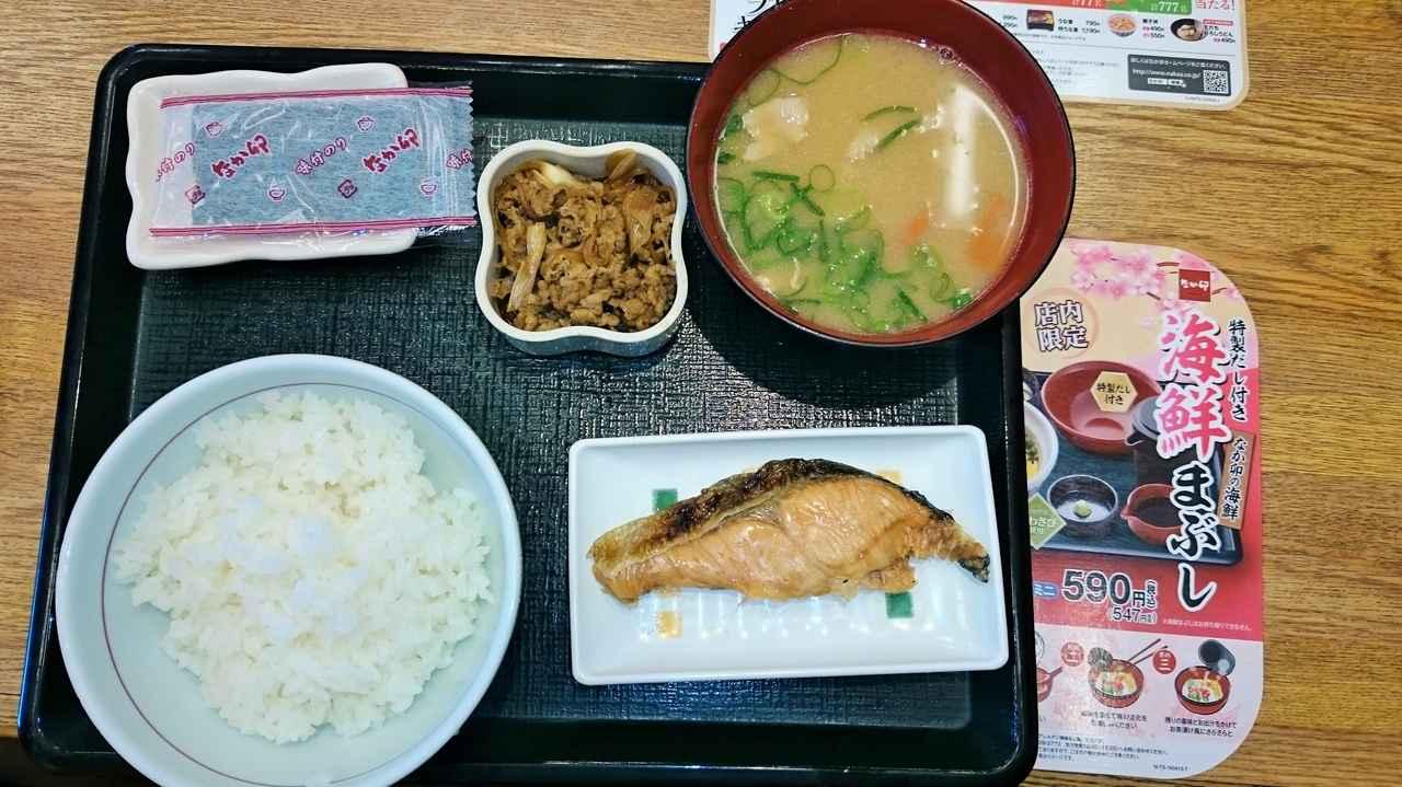 """画像12: [VOTE]予算500円! 4大牛丼チェーンの 朝定""""シャケ""""対決!"""