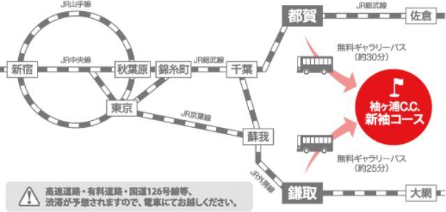 画像: ※無料ギャラリーバスは鎌取駅・都賀駅ともに、各日6:30からの運行を予定。(15~20分間隔) ※道路事情により所要時間が変わる場合があります。 www.nichirei.co.jp