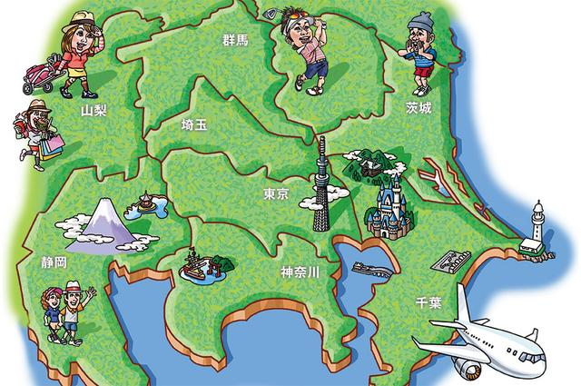 画像: ショートコースガイド【関東】 ゴルフダイジェスト社 パー3ゴルフ チップ&パット