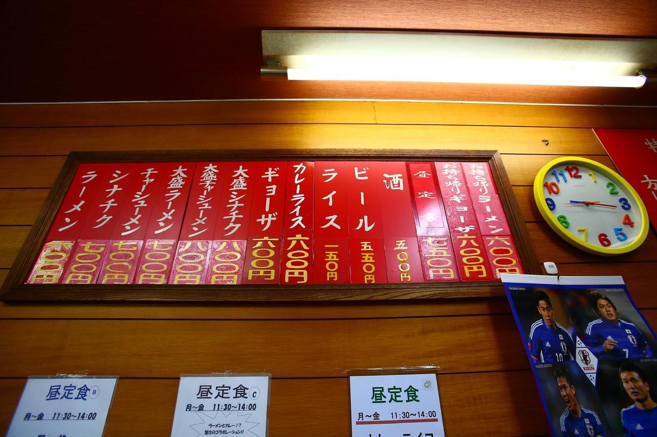 画像4: 本州最西端の港町・下関紀行【前編・銀のゴルフを育てた街】