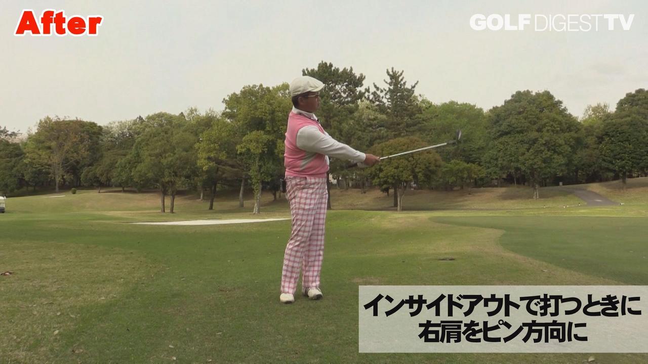 画像: POINT3 ボールを包み込むように右肩を動かそう
