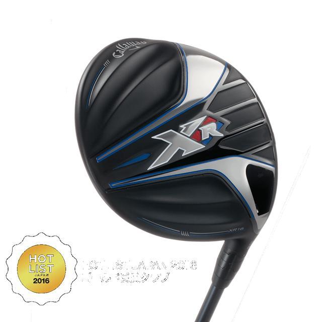 画像: XR 16 ドライバー 製品情報(メンズ) | キャロウェイゴルフ Callaway Golf 公式サイト