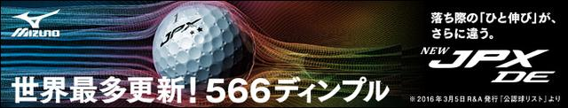 画像: www.mizuno.jp