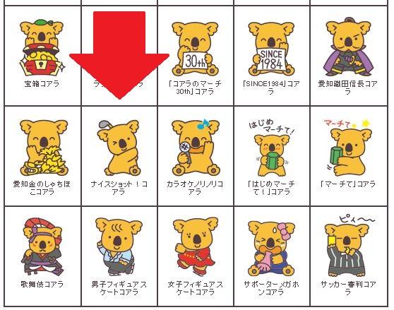 画像: 公式サイトでは全366柄となっていますが、もっとありそうな気が…。 www.lotte.co.jp