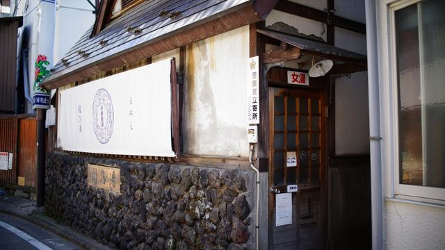 画像: 小誌8月号で紹介した蕎麦屋『三國屋』さんの斜め向かいに位置しています。