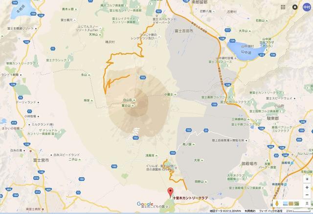 画像1: 最前列から富士山を独り占め 十里木カントリークラブ