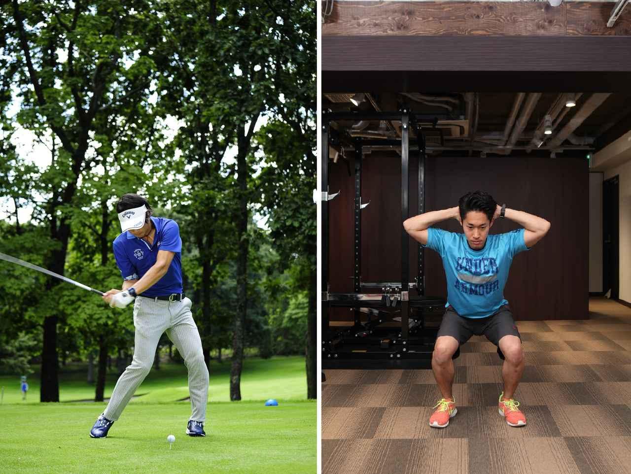 画像: 人間の体の中で一番強いのがおしりの筋肉。ここを効率よく使えるかどうかが飛ばしの秘訣だ