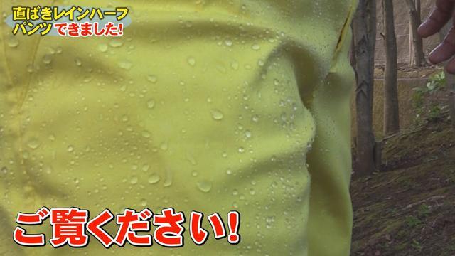 画像: 雨粒も・・・