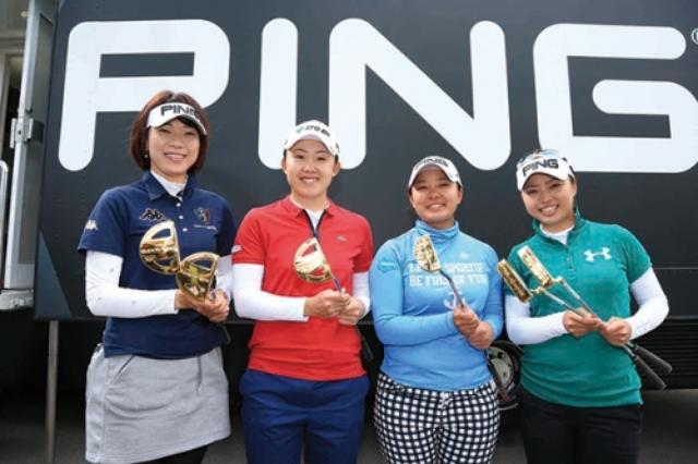 画像: www.golfnetwork.co.jp